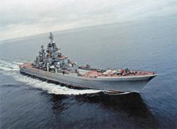 Крейсеры типа