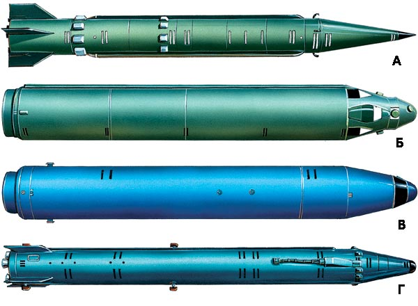 ракеты для подводных лодок ссср