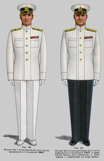 Советской армии и военно морского