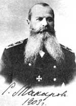 фото макаров вице адмирал