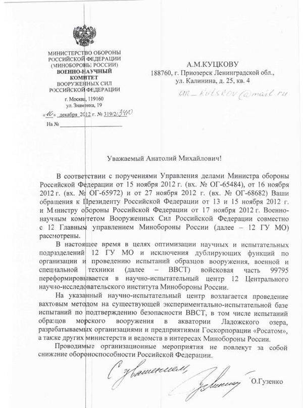 Полная биография Сталина И.В. - Исторические заметки