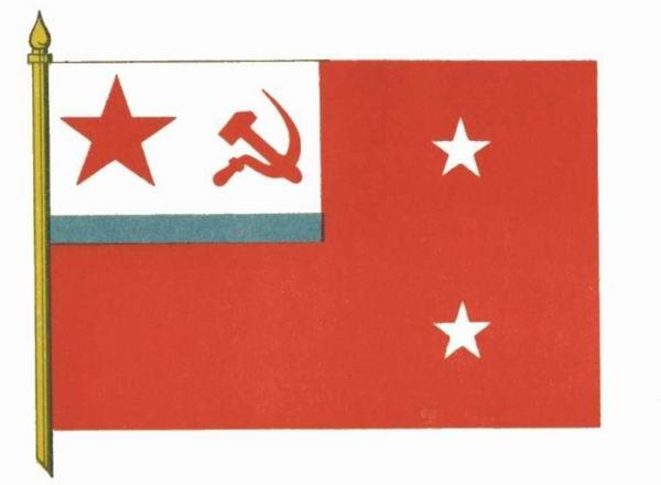 флаг морского флота