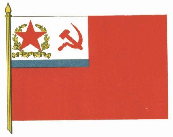 народные флаги