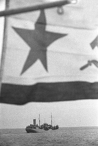 четыре флага английский