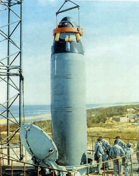 ракета для подводных лодок фото