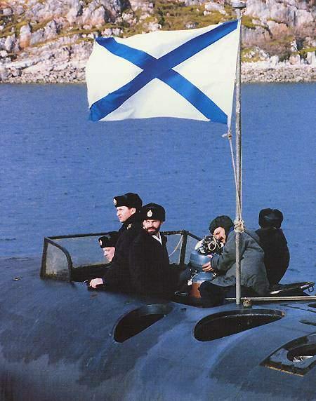 25 января: День штурмана ВМФ