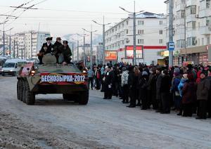 Новороссийск. Движение будет ограничено из-за «Бескозырки».