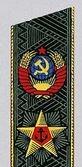 Адмирал Флота Советского Союза