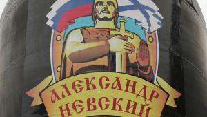 """""""Александр Невский"""" вернулся с испытаний на Севмаш"""