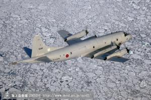 Р-3С Orion на японските ВМС