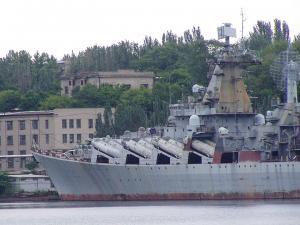 РФ ждет приемлемого предложения Киева по продаже ракетного крейсера
