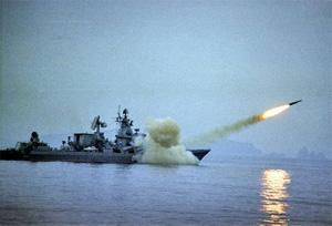 День ракетчика-артиллериста ВМФ