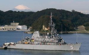USS Guardian MCM-5