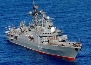 """Большой противолодочный корабль """"Адмирал Чабаненко"""" зашел в военно-морскую базу Норфолк (США)"""