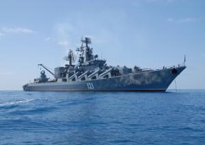 Корабли ВМФ России готовятся к межфлотскому учению в Средиземном море