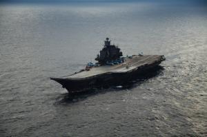 Корабли авианосной группировки ВМФ России продолжают выполнять задачи длительного плавания