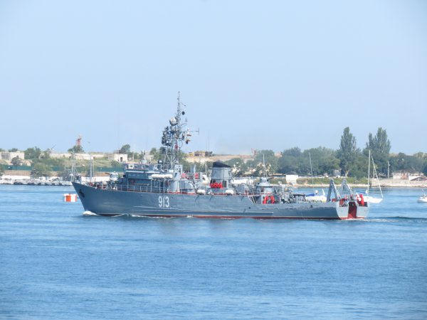 "Sea trawler ""Kovrovets"""