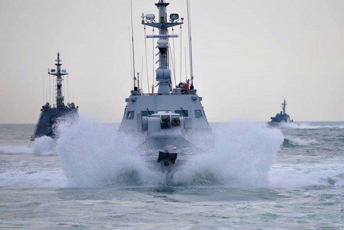 """Бронекатера """"Гюрза-М"""", ВМС Украины"""