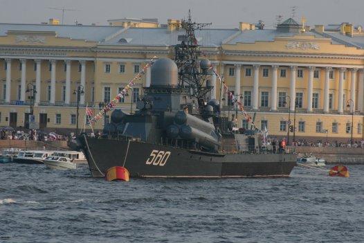 """Малый ракетный корабль """"Зыбь"""" проекта 12341"""