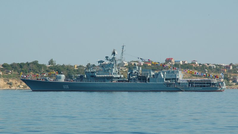 "Фрегат ""Гетман Сагайдачный"" Военно-морских сил Украины"