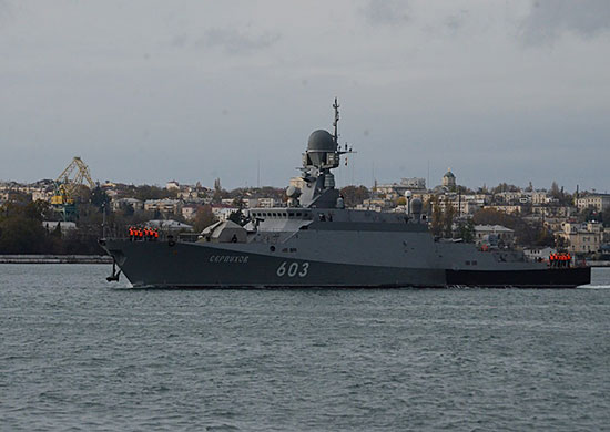 "Small missile ship Project 21631 ""Serpukhov"""