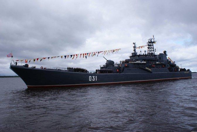 """BDK Project 775 """"Alexander Otrakovsky"""""""