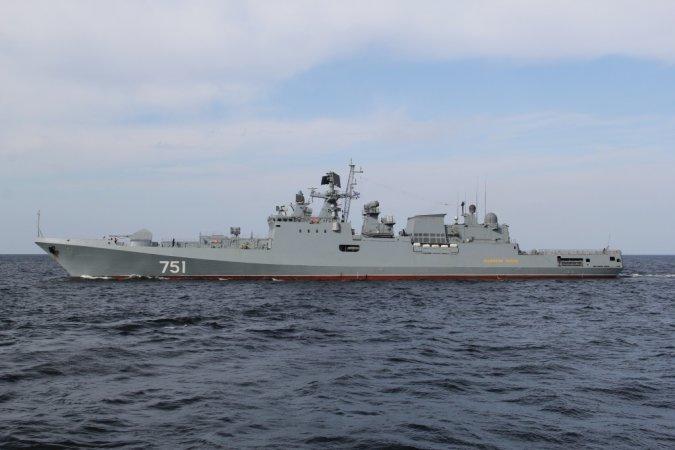 """Сторожевой корабль """"Адмирал Эссен"""""""