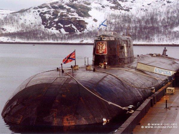"""Атомная подводная лодка """"Курск"""""""