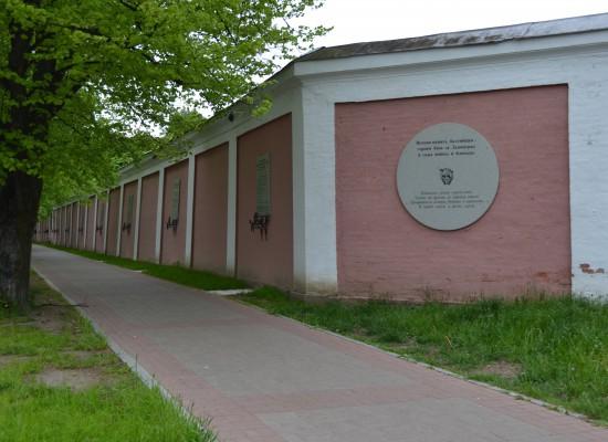 Стена Памяти, Кронштадт