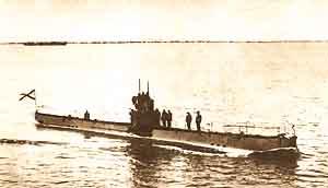 минога подводная лодка