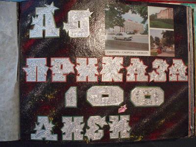 дембельский альбом фото ссср